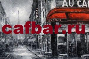 cafbar.ru
