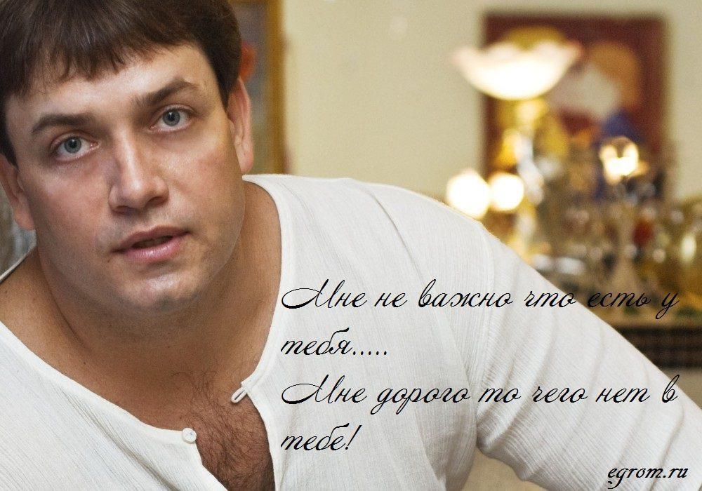 Евгений Громов, Футуролог