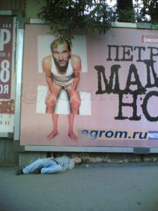 evgenygromov.ru 999